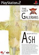 THE LAST GALERIANS ASH [エンターブレインコレクション]
