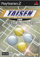 TAISEN 2 囲碁