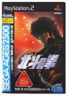SEGA AGES 2500シリーズ Vol.11 北斗の拳