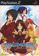 STEADY x STUDY [通常版]