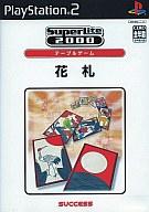 SuperLite 2000 vol.19 花札