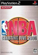 NBA STARTING FIVE 2005