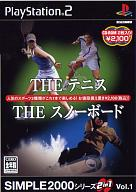 THE テニス&THE スノーボード SIMPLE2000シリーズ 2in1 Vol.1