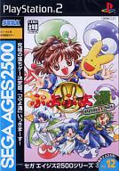 SEGA AGES 2500シリーズ Vol12 ぷよぷよ通パーフェクトセット