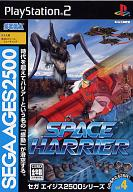 SEGA AGES 2500シリーズ Vol.4 スペースハリアー