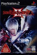 Devil May Cry3 Special Edition