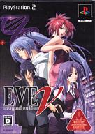 EVE new generation [DXパック]