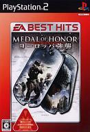 メダル・オブ・オナー ~ヨーロッパ強襲~ [EA BEST HITS]