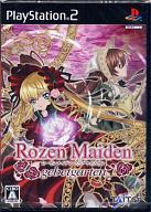 Rozen Maiden gebetgarten [通常版]