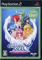 GALAXY ANGEL ~Eternal Lovers~ [ベスト版]