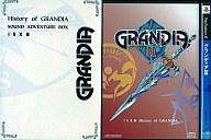グランディアIII History of GRANDIA ~SOUND ADVENTURE BOX~