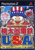 桃太郎電鉄 USA(状態:説明書欠品)