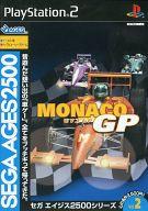 MONACO GP SEGA AGE2500シリーズ Vol.2(状態:パッケージ状態難)
