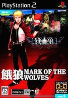 NEOGEOオンラインコレクション vol.1 餓狼 MARK OF THE WOLVES [通常版] (状態:説明書状態難)