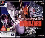 GUN SURVIVOR 2 BIOHAZARD -CODE:Veronica- WITH ガンコン2 ガンサバイバー2(状態:内箱欠品)
