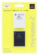 PlayStation 2専用メモリーカード(8MB) セラミック・ホワイト & ブラック