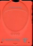 PlayStation2専用 MEMORY CARD ウォームレッド