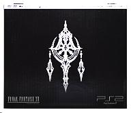 プレイステーション2本体 ファイナルファンタジーXII Pack