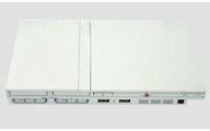 プレイステーション2本体 セラミック・ホワイト SCPH-75000CW (状態:本体のみ/本体状態難)