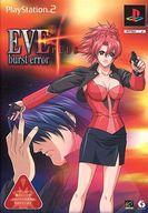 ランクB)EVE burst error PLUS [限定版DVD-BOX]
