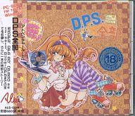 D.P.S.(DreamProgramSystem) 全部