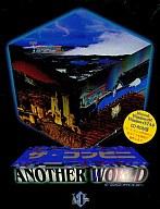 Win95 CDソフト ザ・コンビニ アナザーワールド