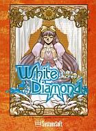 ホワイトダイアモンド