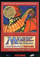MAGIC the Gathering 日本語版
