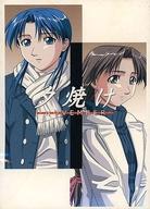Win95/98 CDソフト 夕焼け