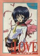 2nd LOVE