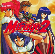 Win95 CDソフトMirage2 トリー×ニート×ローンの大冒険