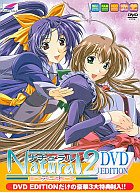 Natural2 DUO DVD EDITION