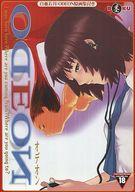 Win95-2K CDソフト ODEON