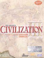CIVILIZATION III [完全日本語版] [初回限定版]