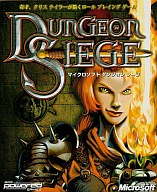 Win95-XPソフト ダンジョンシージDungeon Siege