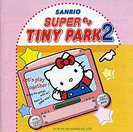 SANRIO SUPER TINY PARK2