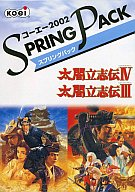 コーエー2002 SPRING PACK 太閤立志伝III&太閤立志伝IV