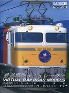 鉄道模型シミュレーター 2 超高速版 Powered by TOMIX