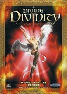 Divine Divinity[完全日本語版]