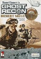 GHOST RECON DESERT SIEGE