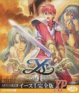 Y's I 完全版 XP (CD-ROM版)