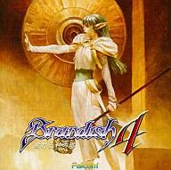 ブランディッシュ 4 眠れる神の塔 Ultra Series