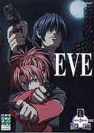 EVE [DVD-ROM版]