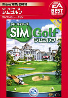 シド・マイヤーズ SIM Golf [EA BEST SELECTION]