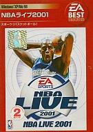 NBA LIVE 2001 [EA BEST SELECTION]