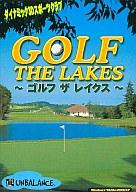 GOLF THE LAKES ~ゴルフ ザ レイクス~ ダイナミック3Dスポーツクラブ