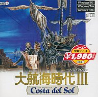 Windows95/98/Me CDソフト大航海時代3