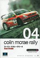 COLIN MCRAE rally 04 [完全日本語版]