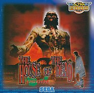 THE HOUSE OF THE DEAD Ultra2000
