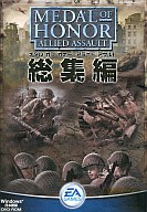 MEDAL OF HONOR -ALLIED ASSAULT- [総集編]